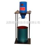 北京WX-2000细集料粗糙度测定仪 混凝土试验仪器WX-2000细集料粗糙度测定仪 粗糙度测定仪