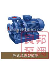 良邦卧式单级冷水管道泵 www.goooglb.cc