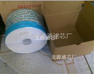 日本RRR滤芯TR-20330龙源滤芯厂直销TR-20430