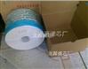 日本RRR滤芯TR-25350龙源滤芯厂直销TR-25450