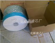日本RRR滤芯TR-26500龙源滤芯厂直销