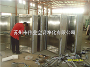 不銹鋼器械柜/凈化柜