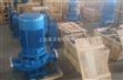 IHG型立式不锈钢管道化工泵/管道泵