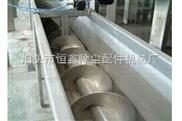 耐高溫螺旋輸送機-LS螺旋輸送機廣恒除塵定做