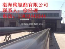 熱水管道保溫材料