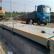 电子汽车衡,天津100吨标准汽车衡(50吨标准汽车衡价格)