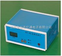 ET-CLO2二氧化氯氣體檢測儀