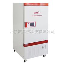 供应低温生化培养箱
