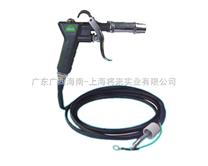 SL-004除静电离子风枪,离子风枪厂家