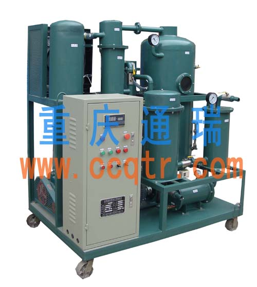 ZJD液压油真空滤油机价格