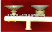 江蘇JY-260旋混曝氣器