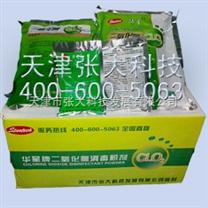 福建消毒液专业供应商张大科技