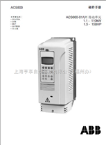 abb变频调速器ACS550-01-012A-4