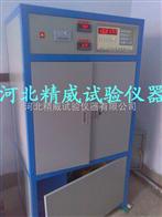 發泡水泥檢測儀器 雙平板導熱系數測定儀 巖棉導熱性檢測儀器