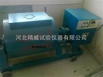 保温砂浆试验用搅拌机 单卧轴式砂浆搅拌机