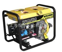 上海2kw柴油发电机组\小型电启动2kw柴油发电机组