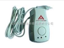 甲烷泄漏報警器,甲烷氣體檢測儀