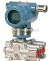 TC高温型压力变送器