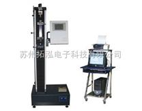 微機控製電子拉力試驗機/電子拉力機廠家—zhouyan