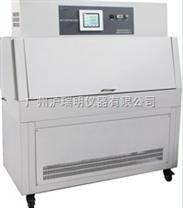 上海一恒LZW-050B紫外光耐氣候試驗箱--LZW-050B氣候試驗箱