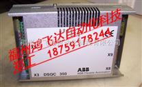 ABB DSQC 223 YB560103-BD/3《鸿飞达》原装现货叱咤全球震撼秒杀价