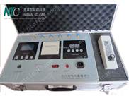甲醛检测仪优质供应商 国家信得过甲醛检测仪 高精度甲醛检测仪