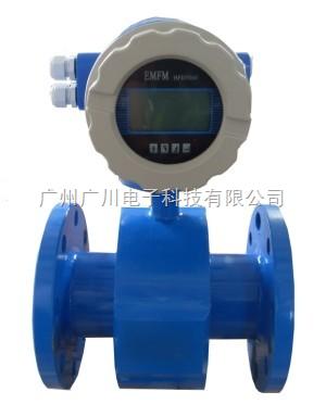 一体式电磁流量计_中国环保在线