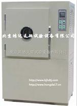 新鄉換氣式老化試驗箱|安陽換氣式老化試驗箱
