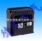 [您找到了]正品三相電流變送器/三相電壓變送器TE-BS4I3 TE-BS4U3
