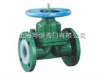 衬氟隔膜阀/优质的隔膜阀/上海隔膜阀厂家