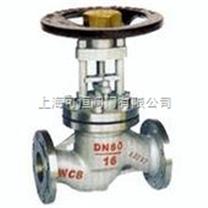 节流阀/波纹管节流阀/优质的截止阀/上海截止阀厂家