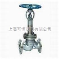 低温截止阀/液氮用截止阀/深冷截止阀/上海截止阀厂家