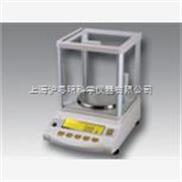 恒平电子天平 YP502N电子天平 0.01克电子天平