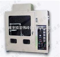錐形量熱儀采用國際標準研發