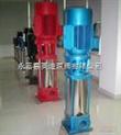 XBD8.4/15-80I消防泵选型