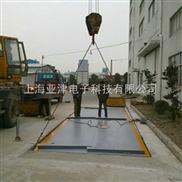 防爆电子秤,超强结构!100吨防爆电子汽车衡!100T电子地磅!