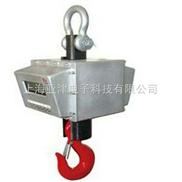 电子吊秤:1吨电子吊秤,2吨无线电子吊秤
