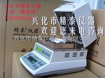 鹵素水份測定儀,台式水分測定儀