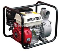 广东暴雨应急汽油发电机、水泵|悍莎小型汽油发电机水泵