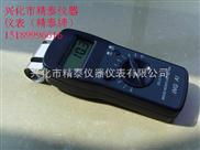 精泰牌树木水分测量-便携式水分测定仪/木材/木板/木料