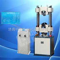 鋼筋拉伸試驗機廠家直銷、液壓萬能材料試驗機價格、線材拉力試驗機供應商