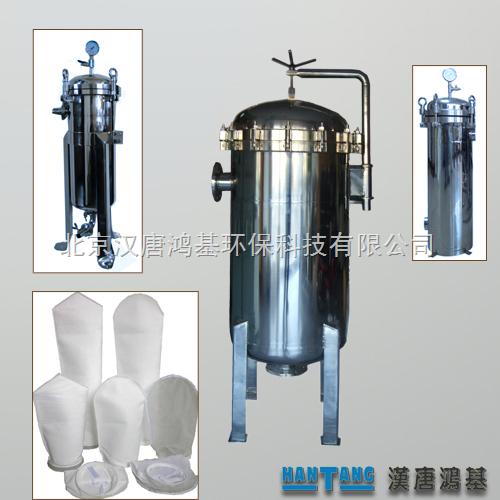 ht-d-003 布袋过滤器北京厂商