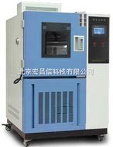 供应QL-100-臭氧老化试验箱