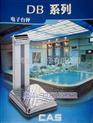 浴室电子秤 凯士DB-1浴室秤 TCS-150KG电子秤 医院人体秤DB-1电子秤