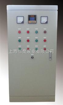 EQ-BK变频控制柜