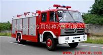 东风153干粉消防车厂家价格