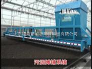 印染污泥干化处理太阳能设备