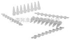 0.2毫升PCR管(8连管,带鼓盖)PCR100200