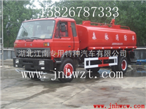 东风153消防洒水车厂家价格