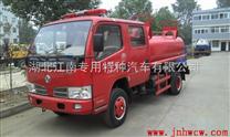 东风轻卡社区消防车厂家价格